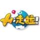 台湾基隆的姊妹城市,零污染环境,7公里碧海白沙堪称日本之最!